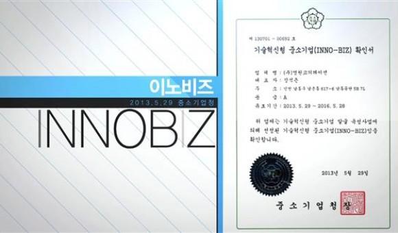 01-Youngone_Brand(더빙이전파일).mp4_000056623 (Custom)