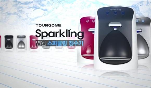 01-Youngone_Brand(더빙이전파일).mp4_000066700 (Custom)